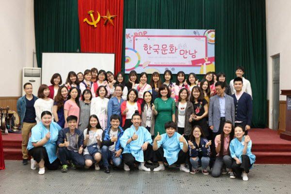 top 10 truong dai hoc dao tao chuyen nganh tieng han tot nhat