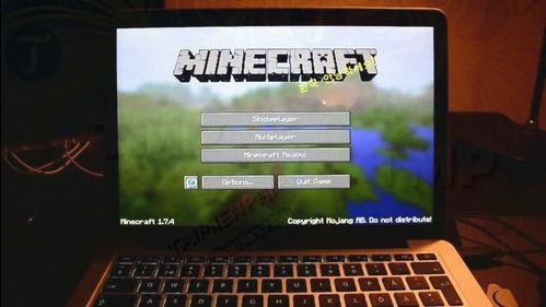 huong dan choi minecraft tren macbook voi xbox 360