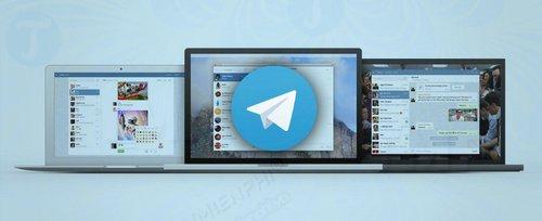 telegram cho desktop luu cac cuoc tro chuyen duoi dang plain text