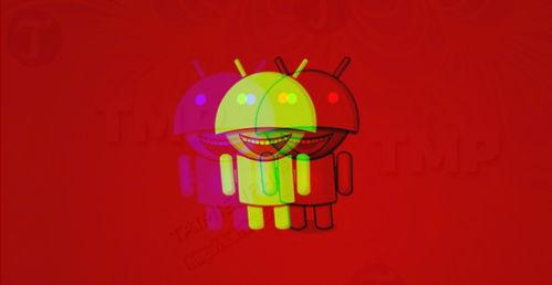 toi pham mang chiem router dns de phan phoi trojan android banking