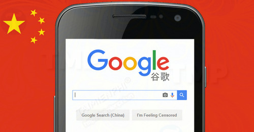 google bi mat trien khai cong cu tim kiem cho nguoi dung trung quoc